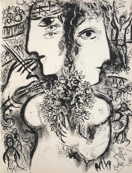 , 'Le Cirque M. 519,' 1967, Galerie d'Orsay