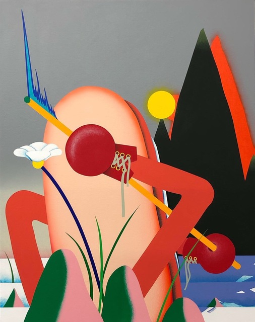 Gosha Levochkin, '(Untitled)', 2019, KP Projects