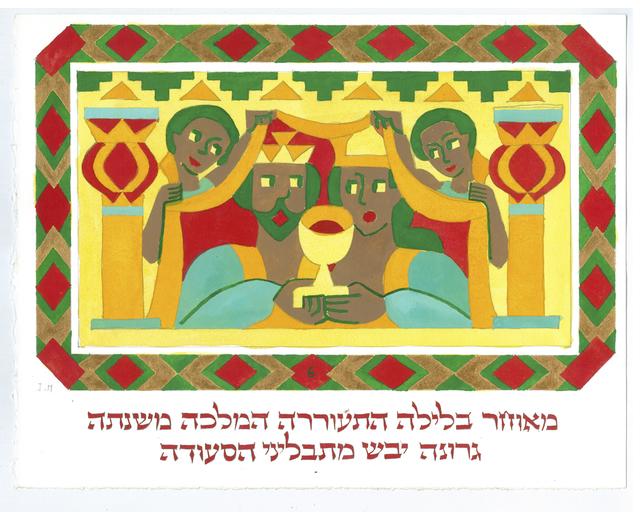 , 'Ethiopian Story 06,' 2012, Meislin Projects