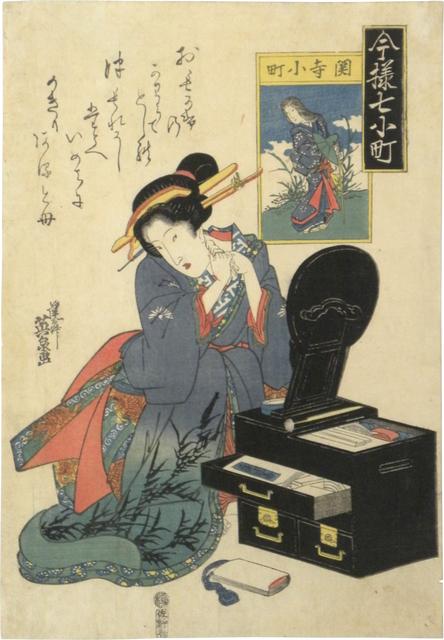 , 'Stylish Seven Komachi: Ono no Komachi at Sekidera,' ca. 1825, Scholten Japanese Art