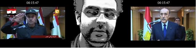 Khaled Hafez, 'The Video Diaries', 2011, Nome
