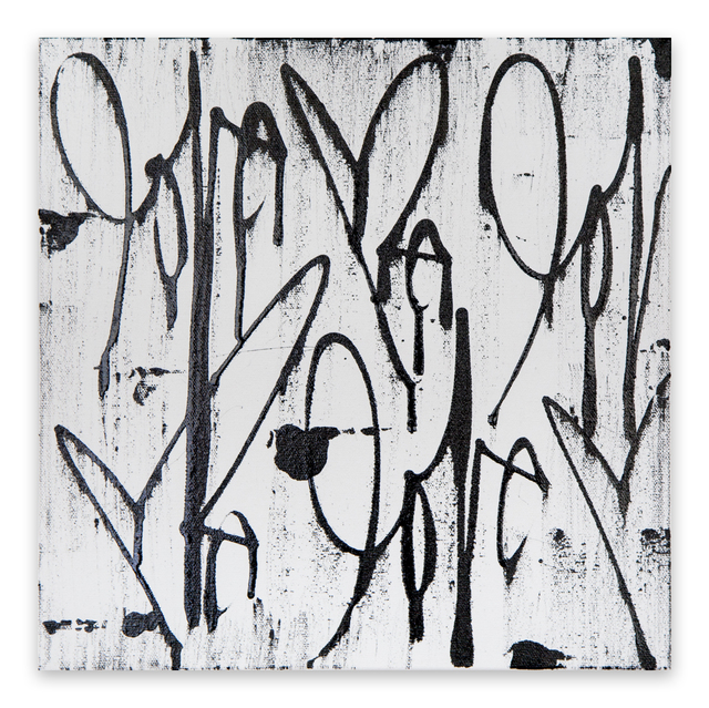 , 'Love Me,' 2015, StolenSpace Gallery