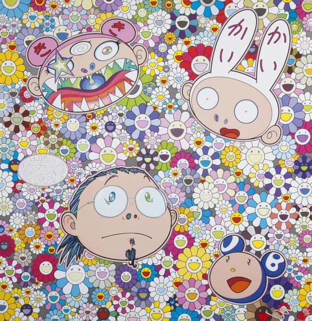 Takashi Murakami, 'The Creative Mind', 2013, Julien's Auctions