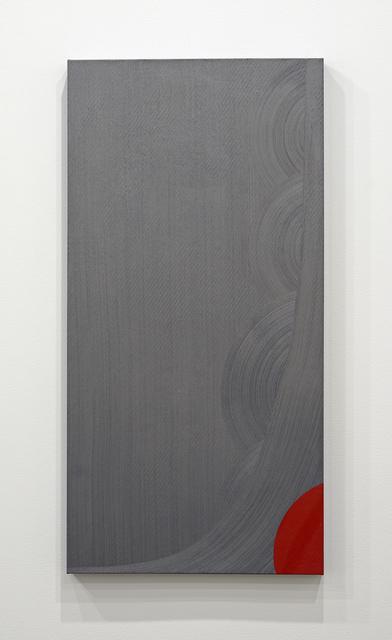 , 'Exit,' 2015, TrépanierBaer Gallery