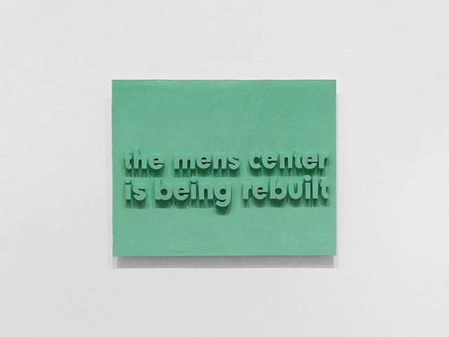 Brad Tucker, 'Mens Center', 2018, Inman Gallery