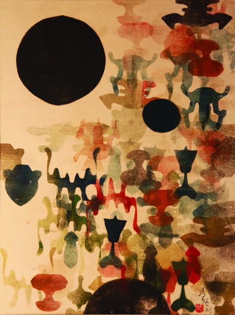 , 'The Sun in the Heart 黑日之初,' 1969, Asia Art Center