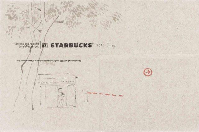 , 'Starbucks 3,' 2017, Tang Contemporary Art