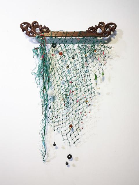 , 'The Ocean,' 2018, NUNU FINE ART