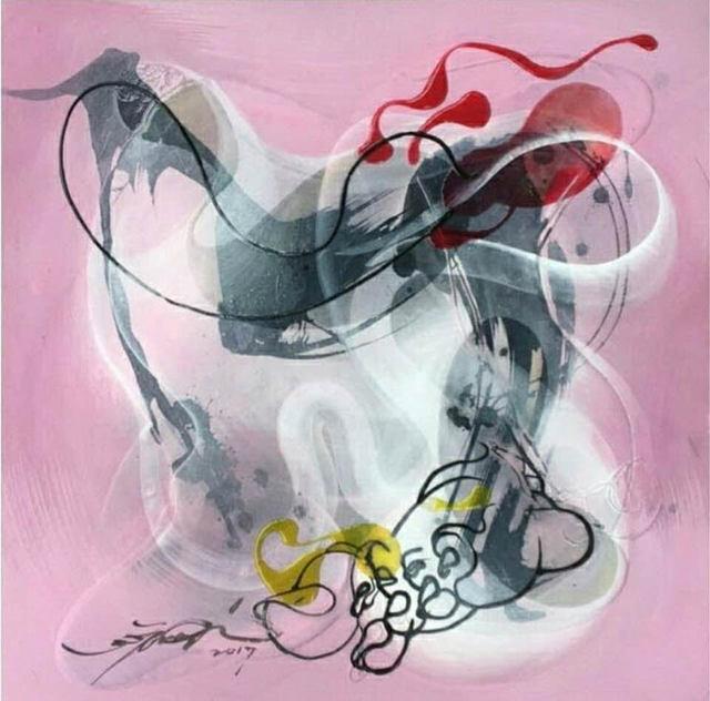 Jongwang Lee, 'Compassion', 2017, Susan Eley Fine Art