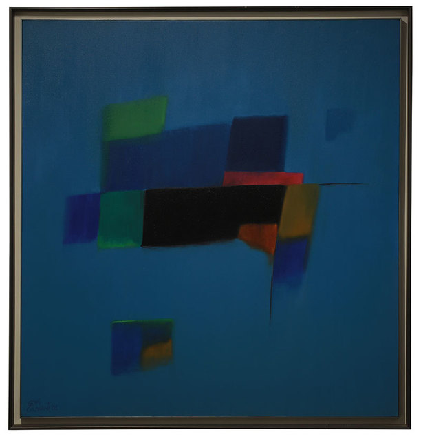 Gopi Gajwani, 'Untitled', 2005, Exhibit 320