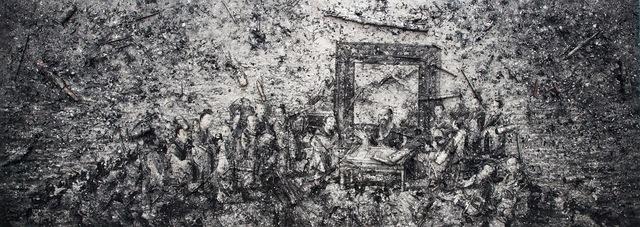 , 'Q-Confucius No. 4,' 2011, Rockbund Art Museum