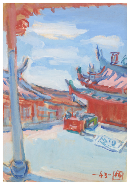 , 'Ta-Cheng Hall (Tainan Confucius Temple),' 1954, Liang Gallery