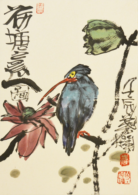 , 'Bird Standing On A Lotus,' 2013 -2014, Ronin Gallery