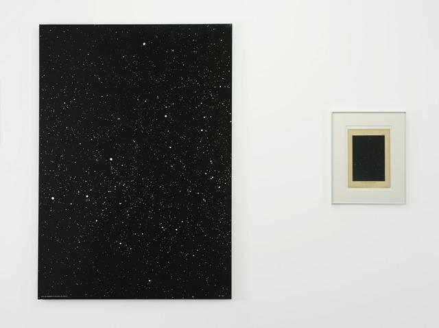 , 'Cygnus (constellation),' 2017, Galerie Nathalie Obadia