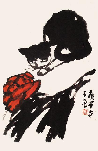 , 'Cat 貓,' 1990, Alisan Fine Arts