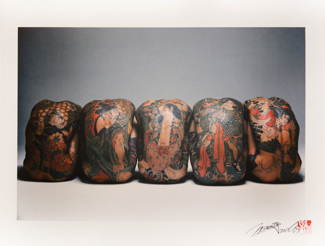 , 'Narabu (queue),' , Ronin Gallery