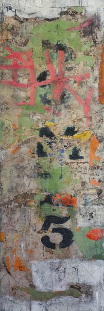 , 'San Miguel de Allende II,' 2016, Seager Gray Gallery
