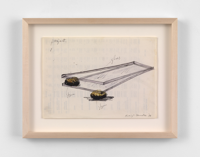 , 'Project drawing,' 1977, Simon Lee Gallery