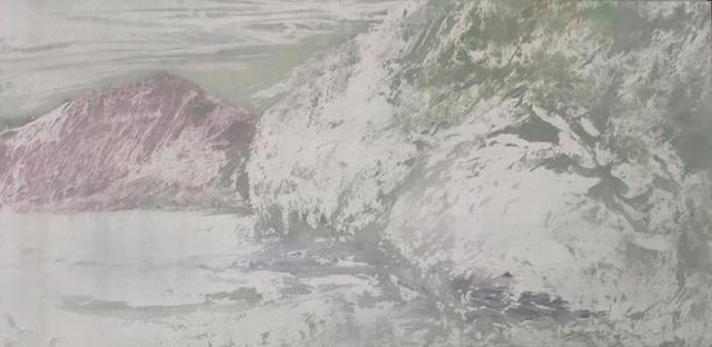 , 'Sem título (Lagoa do Fogo),' 2019, Kubik Gallery