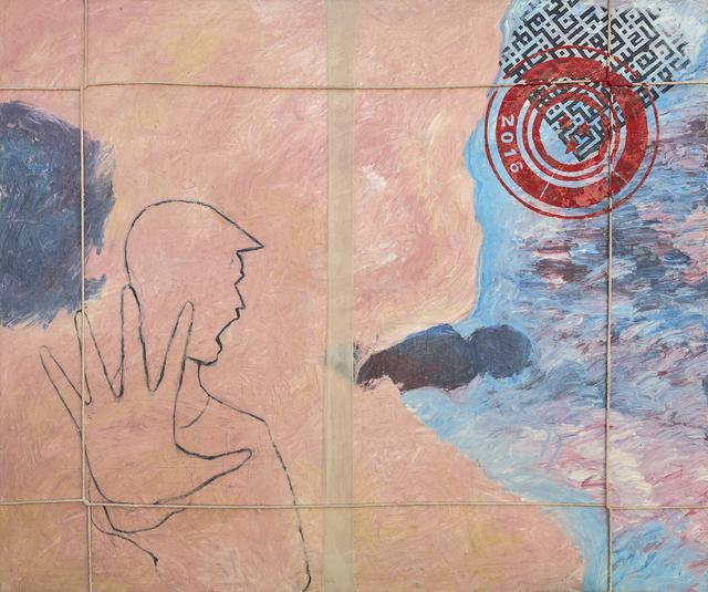 , 'Post Stamp,' 2016, Hafez Gallery