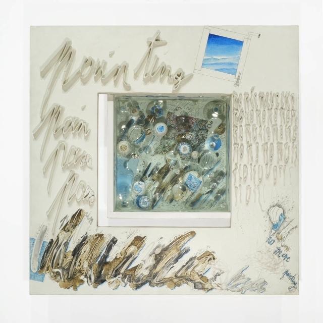 , 'No More Painting Junior,' 1968-1971, Pavel Zoubok Gallery