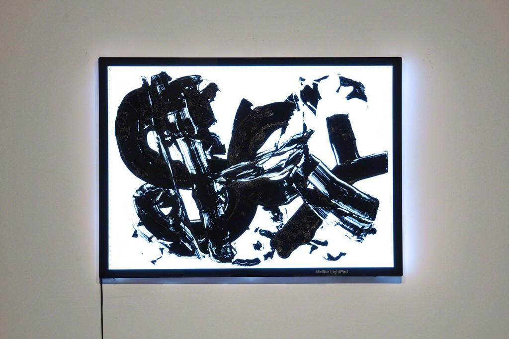 $ € ¥, 2015, offset printing ink on lightpads, 48 x 66 cm