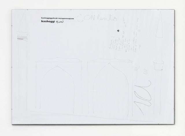 , 'anti-xerox 1,' 2013, Sandy Brown