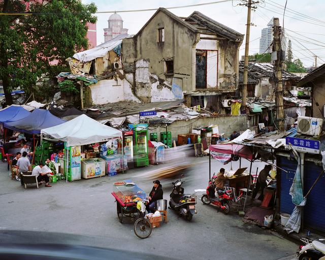 , 'Zixia Road and Wangjiazuijiao Street, Huangpu, Shanghai, China, 2012,' 2012, East Wing