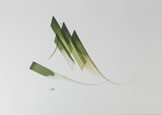 , 'Allah II,' 2016, ATHR
