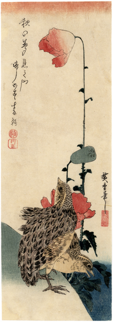 , 'Quail and Poppies,' , Egenolf Gallery Japanese Prints & Drawing