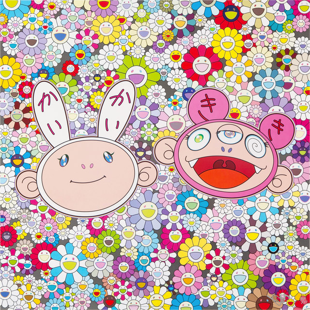 Takashi Murakami, 'Kaikai & Kiki: Dreaming of Shangri-La', 2015, Print, Offset lithograph in colors with cold stamp and high gloss varnishing, Little Art Piece