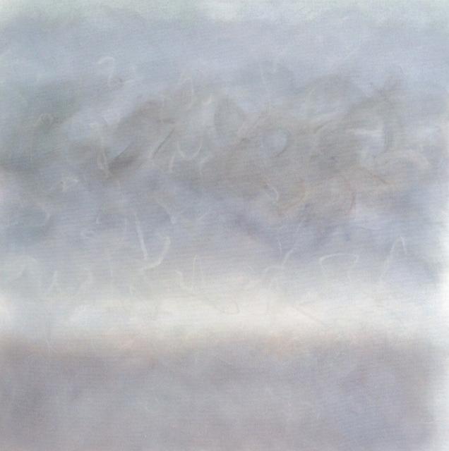 , 'Napeague Shoals II,' , Sara Nightingale Gallery