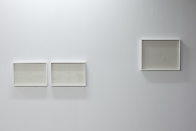 , 'Vitrines,' 2014, SARIEV Contemporary
