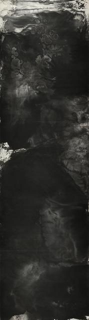 , 'Birth of Oceans 海洋波相,' 2018, Ink Studio