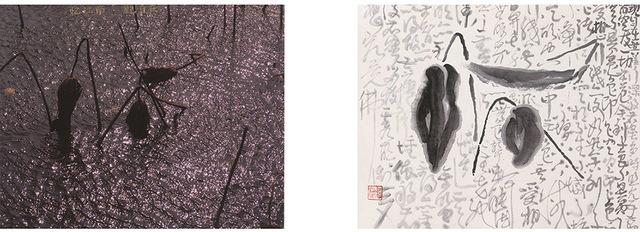, 'Recalling Jiangnan – Seeing Thy Inner Self  憶江南—觀自在,' 2017, Alisan Fine Arts