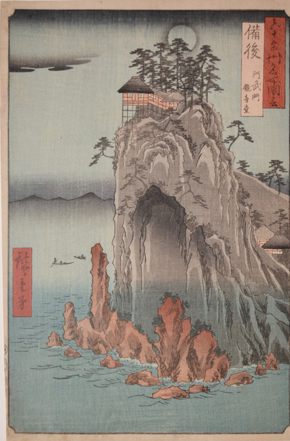 , 'Bingo. Kwannon Temple of Abumon,' 1853, Ronin Gallery