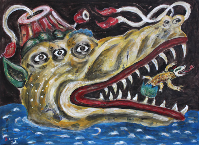 , 'Crocodile that Protects Their Children,' 2017, The Columns Gallery
