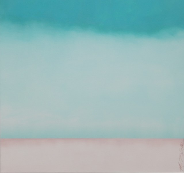 Martha Mcaleer, 'Bali Pink Sands', THE WHITE ROOM GALLERY