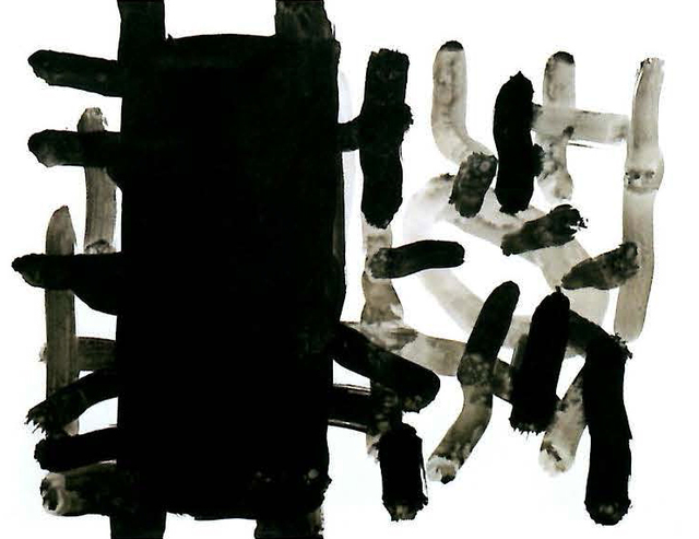 Chu Teh-I, 'Black/White/Ink 0204', 2002, Double Square Gallery