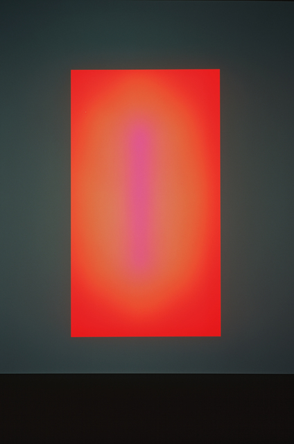 James Turrell, 'Tall Glass Series: Shonto', 2007, Galería OMR