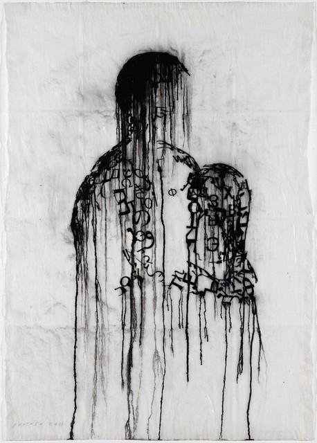 , 'Ombres VII,' 2011, Pilar Serra