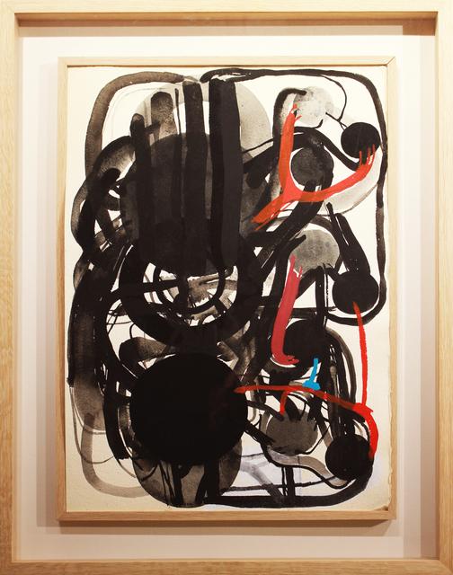 , '1980b,' 1980, SAKURADO FINE ARTS