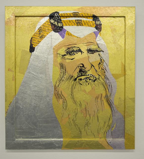 , 'Sheikh Al Arab,' 2016, ATHR