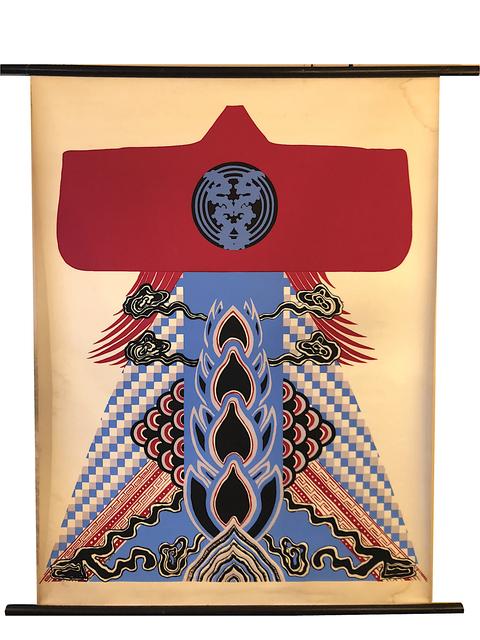 Miriam Schapiro, 'Kimono ', 1979, Print, Silkscreen mounted on wooden dowels, Sapar Contemporary