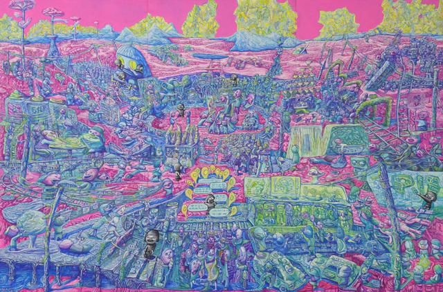 , 'Mienai Nozomi's Vision Complex,' 2017, Arario Gallery