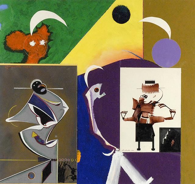 Eugene James Martin, 'Untitled', 1992, Eugene Martin Estate