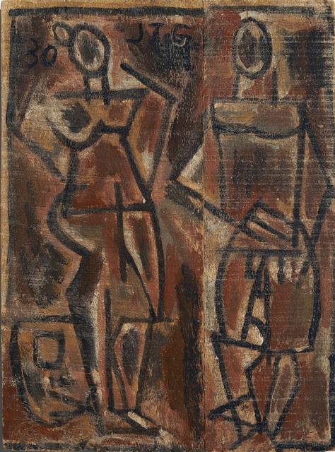 , 'Dos figuras primitivas (Two primitive figures),' 1930, The Museum of Modern Art