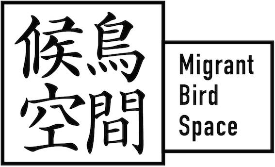 Migrant Bird Space