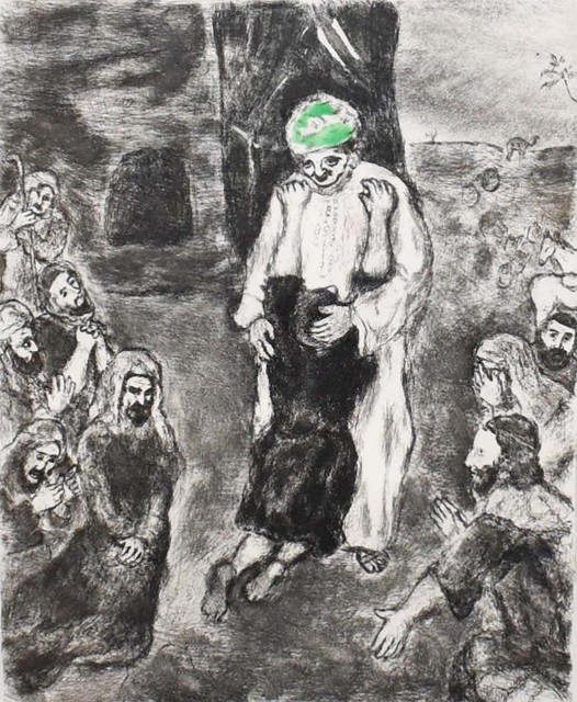 Marc Chagall, 'Joseph Recognized by His Brothers', 1958, Georgetown Frame Shoppe