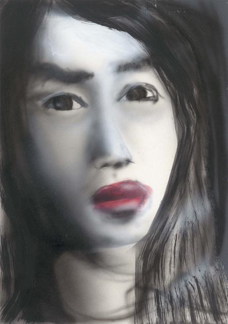 , 'Portrait Unbekannte II,' 2018, Galerie Kleindienst